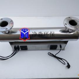 净淼JM-UVC-375紫外线消毒杀菌器可定制包邮