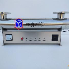 净淼JM-UVC-300食品级304不锈钢紫外线消毒杀菌器