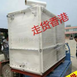 科能SMC组合式玻璃钢水箱较其他材质水箱的优势说明