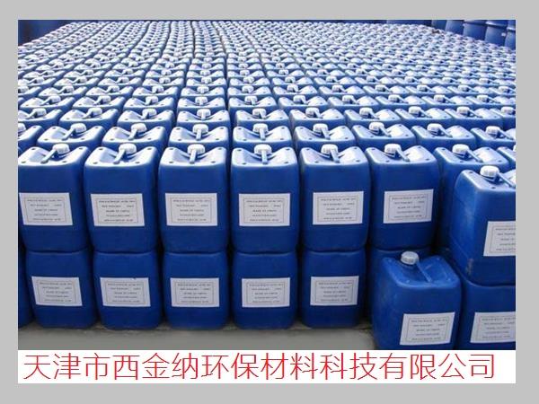 天津油污清除剂