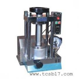 DY-40电动粉末压片机