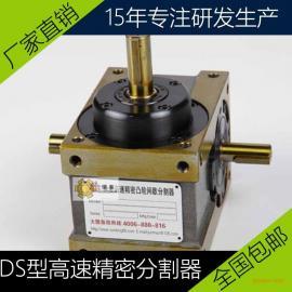 45DS心轴型凸轮分割器东莞自动化机械分割器恒准15年研发