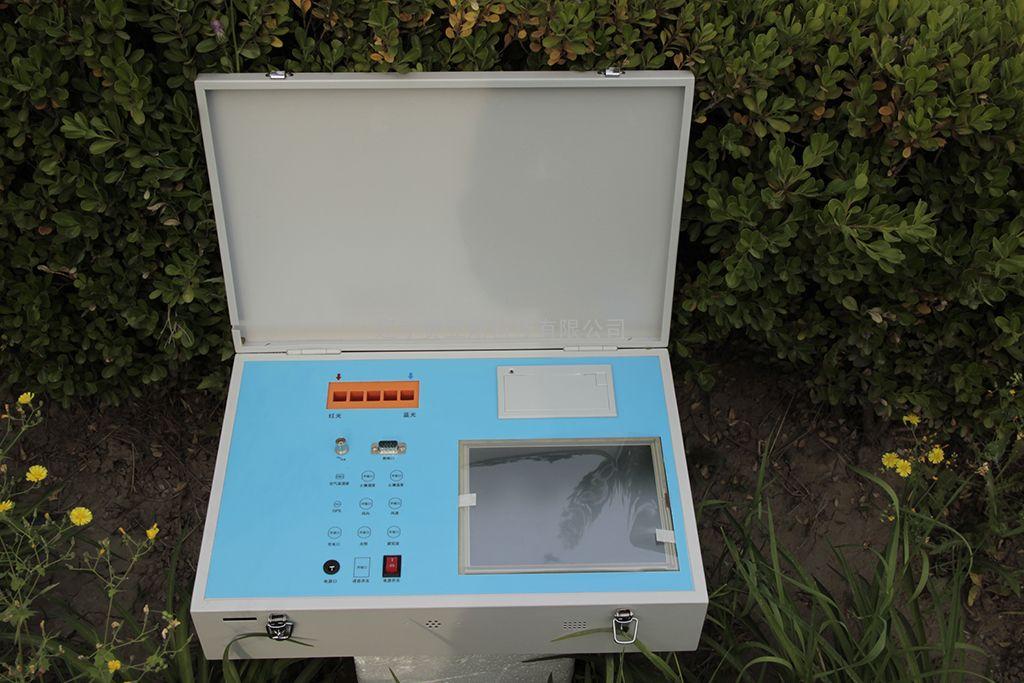 土壤营养元素测试仪cny-2d