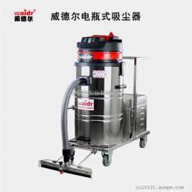大型面粉加工车间用电瓶吸尘器WD-80P