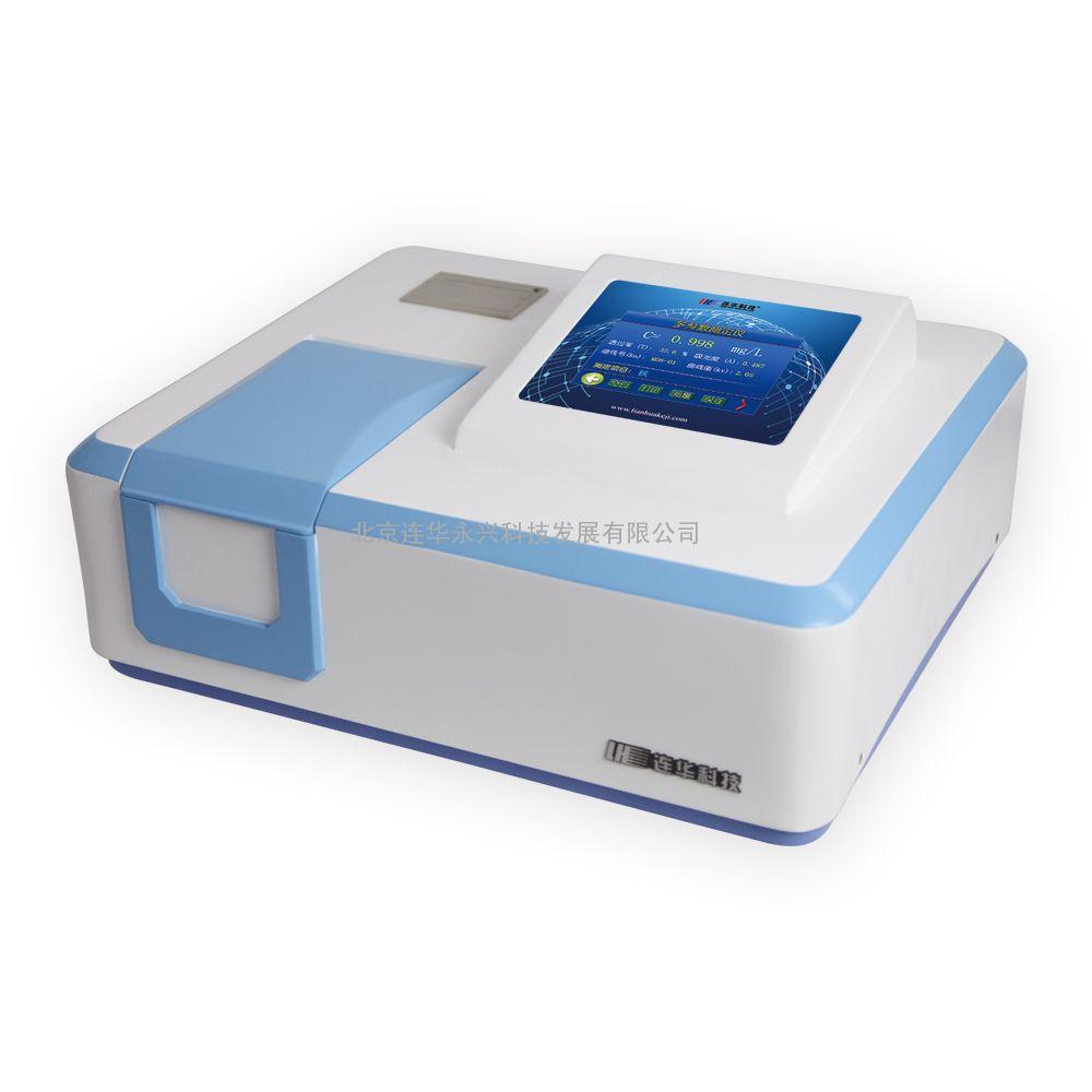 LH-3BA型紫外可见智能型多参数测定仪