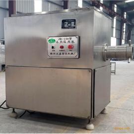 大型绞肉机 商用现货供应 冻肉绞肉机