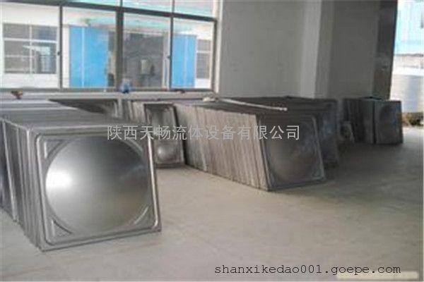 西安不锈钢保温水箱安装