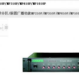供应 DSPPA DSP 迪士普 MP200P MP-200P 合并式功放 60W