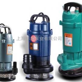 QDX手提式潜水泵