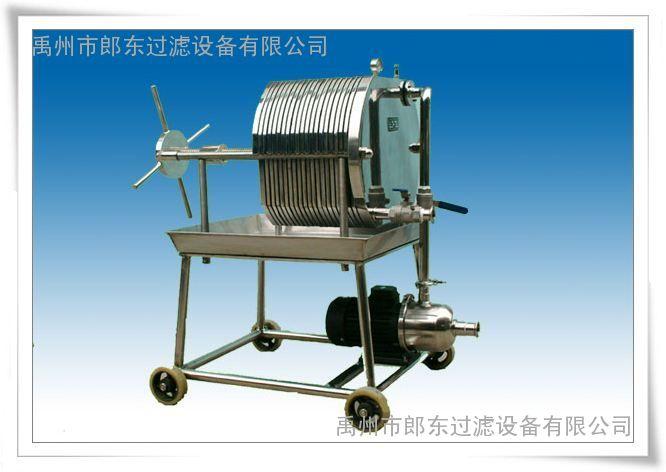 不锈钢压滤机 食品级压滤机新疆压滤机