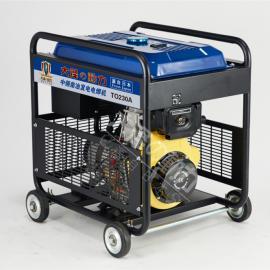 移动式230A柴油发电电焊机价格,TO230A