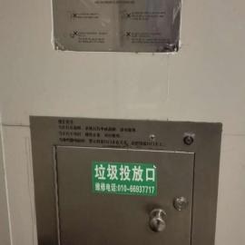 污衣槽系统