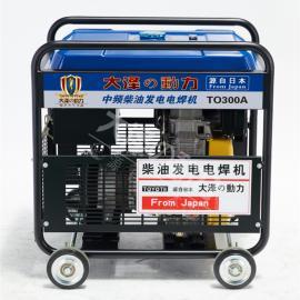 300A双缸柴油发电焊机,发电电焊两用机