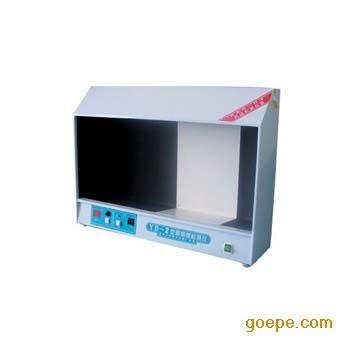 西安药厂 YB-II澄明度检测仪029-85453884