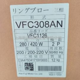 上海富士鼓价格VFC308AN