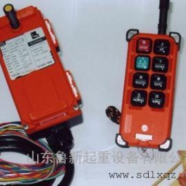 直销起重机无线遥控器F21-E1B\A++\F24-60系列