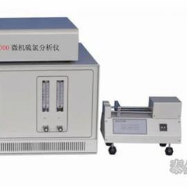 锐杭RH-3000微机硫氯分析仪炼油厂专用