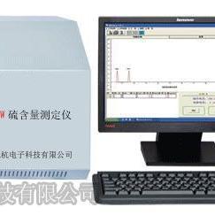 锐杭RH-3000W原油硫含量测定仪厂家直销