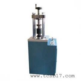 ZYP-400型自动粉末压片机