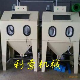 云南小型手动喷砂机