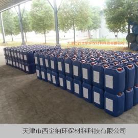 西金纳XJN桶装液体油污清洗剂