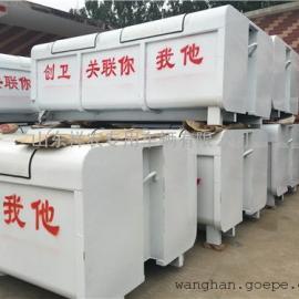 环卫大型垃圾箱