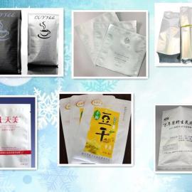 山东铝箔袋,山东潍坊铝箔袋,山东潍坊高密市铝箔袋,铝箔袋厂家