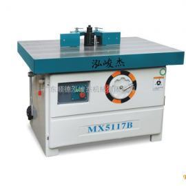 供应立式单轴木工铣床MX5117B 立铣机 单头木工开槽机