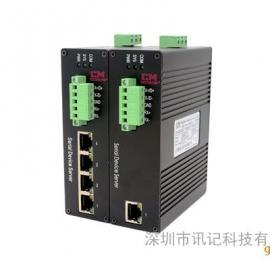 迅记工业带光口带交换口1路RS-485/422串口服务器
