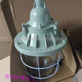 BLD150防爆灯/吸顶式LED防爆灯