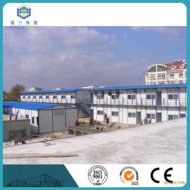防火玻璃棉夹芯板活动板房厂家