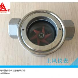 上风仪表HGS07直通视镜 风雷厂家直销 上海仪表厂家专供 价格优惠