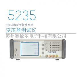 �_�骋婧妥��浩骶C合�y��xwk5235