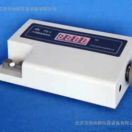 YD-I片剂强度查验仪