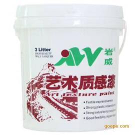 硅藻泥 洁邦涂料厂家批发岩威艺术质感漆 广东硅藻泥