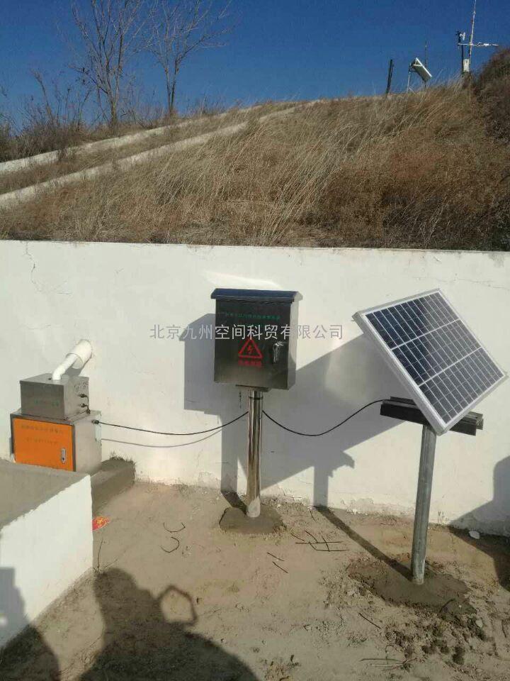 水土流失动态监测系统