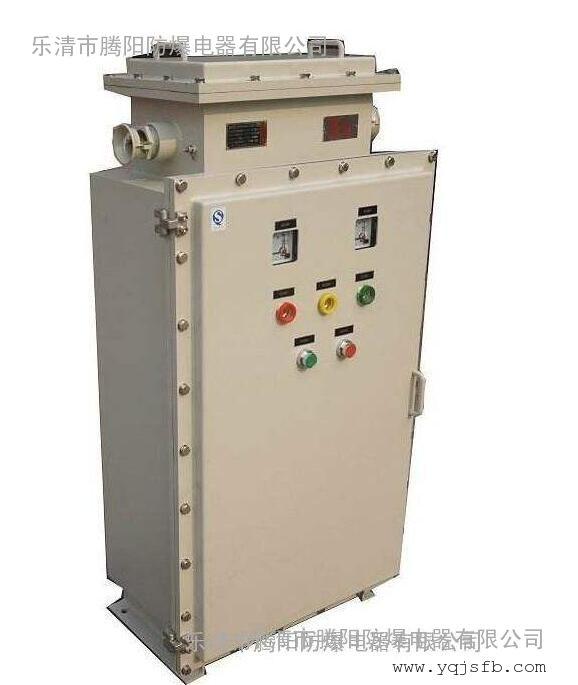 BQJ防爆自耦减压起动器 电机降压启动防爆配电箱