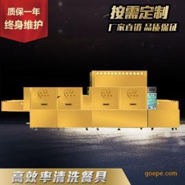 华�ZH1餐具自动清洗烘干消毒一体机|酒楼餐厅用洗碗机
