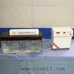 RBY-4栓剂融变时限检查仪
