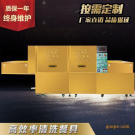 华�ZX1小型食堂用洗碗机|饭店洗碗机|小型洗碗机餐厅用