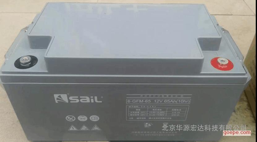 风帆蓄电池6-gfm-65工业用电