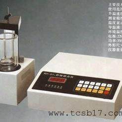 RY-2型药物熔点仪