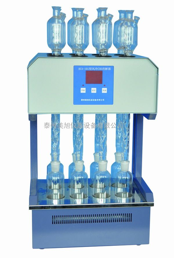 HCA-101型风冷COD消解器 标准COD消解器 消解