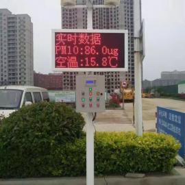 宜昌PM2.5监测仪,在线实时监测