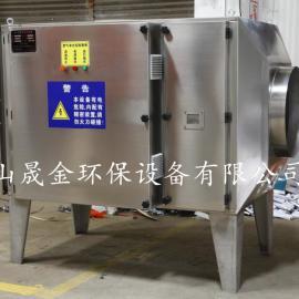 低温等离子除臭设备 等离子净化器 工业型油烟净化器