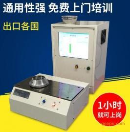 批发分体式果汁机筛网全自动定位立式 电机动转子平衡机