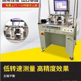 厂家热销 主轴 卧式硬支承型 平衡机电机动转子
