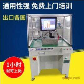 外转子全自动定位高效率卧式平衡机