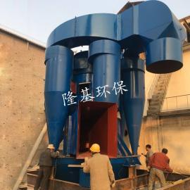 高效涡流选粉机 离心式转子离选粉机 立式选粉机