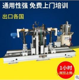 电机转子 配去 重装置 硬支承平衡机高效率全自动定位